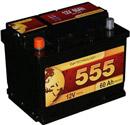 Отзывы о автомобильном аккумуляторе 555 6СТ-60-А3 R (60 А/ч)