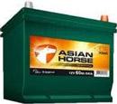 Отзывы о автомобильном аккумуляторе Asian Horse (45 А/ч)