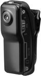 Отзывы о автомобильном видеорегистраторе StarLight CL-102DV-S