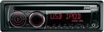 Отзывы о CD/MP3-проигрывателе Clarion CZ201ER