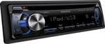Отзывы о CD/MP3-проигрывателе Kenwood KDC-4057UB