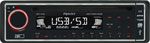 Отзывы о CD/MP3-проигрывателе Prology MCT-410U