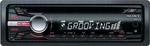 Отзывы о CD/MP3-проигрывателе Sony CDX-GT260MP