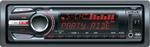 Отзывы о CD/MP3-проигрывателе Sony CDX-GT650UI