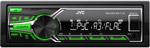 Отзывы о Flash-проигрывателе JVC KD-X110EE