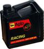 Отзывы о моторном масле Agip Racing 10W-60 4л