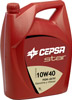 Отзывы о моторном масле CEPSA STAR 10W-40 5л