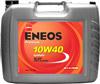 Отзывы о моторном масле Eneos Premium 10W40 20л