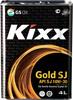 Отзывы о моторном масле Kixx GOLD SJ 10W-30 4л