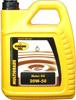 Отзывы о моторном масле Kroon Oil Super Multigrade 15W-40 5л