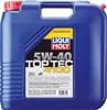 Отзывы о моторном масле Liqui Moly TOP TEC 4100 5W-40 20л