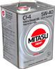 Отзывы о моторном масле Mitasu MJ-212 5W-40 6л