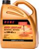 Отзывы о моторном масле ROWE HIGHTEC SUPER LEICHTLAUF 10W40 HC-0 5л