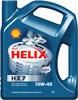 Отзывы о моторном масле Shell Helix HX7 10W-40 4л