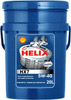 Отзывы о моторном масле Shell Helix HX7 5W-40 20л