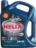 Отзывы о моторном масле Shell Helix HX7 5W-40 4л
