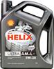 Отзывы о моторном масле Shell Ultra AM-L 5W-30 4л