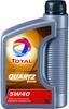 Отзывы о моторном масле Total Quartz 9000 Energy 5W-40 1л
