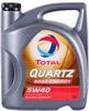 Отзывы о моторном масле Total Quartz 9000 Energy 5W-40 5л