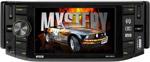 Отзывы о СD/MP3/DVD-проигрывателе Mystery MMD-4303S